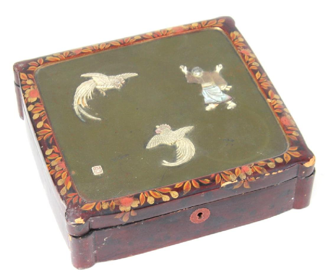Chinese Inlaid Wooden Box