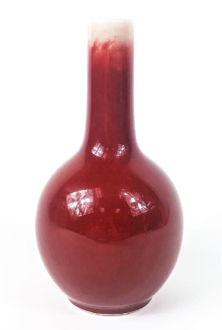 Antique Chinese Sang de Boeuf Bottle Vase