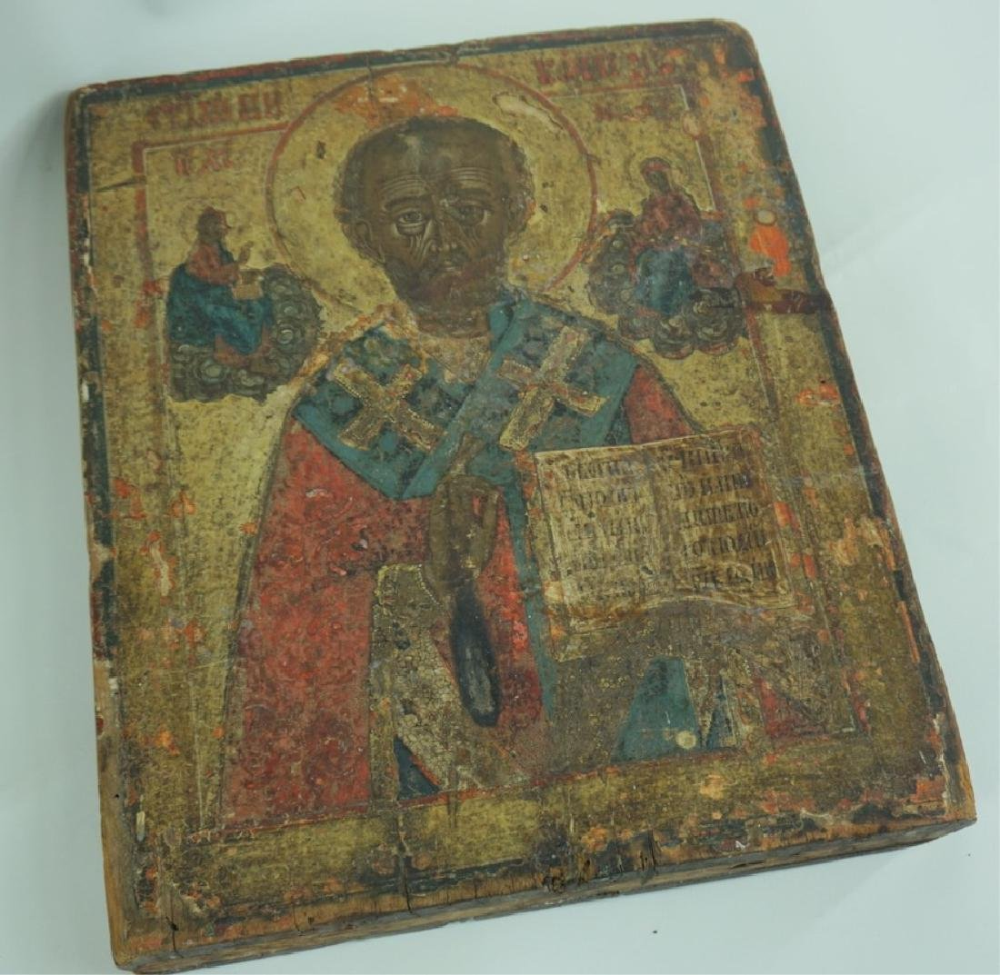 Framed Antique Russian Hand Painted Icon In Case - 2