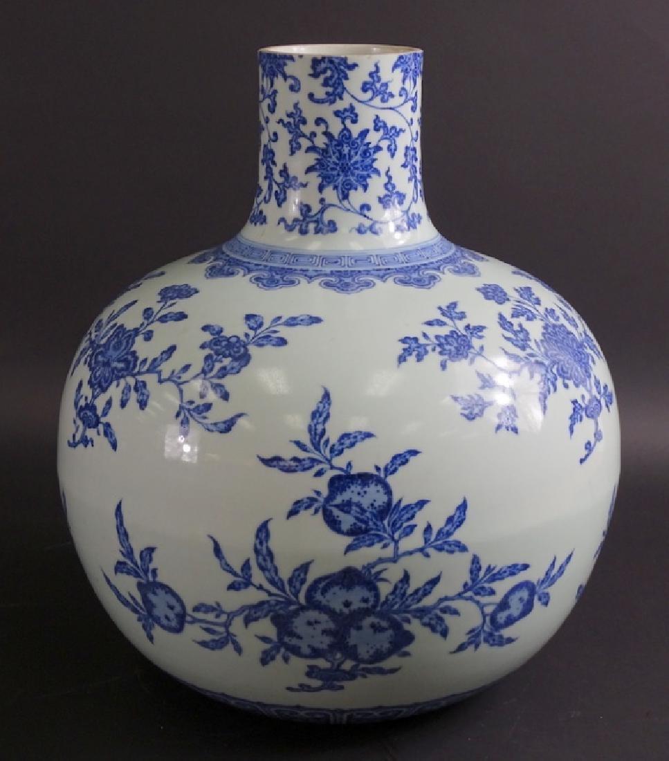Large Chinese Blue & White Globular Porcelain Vase