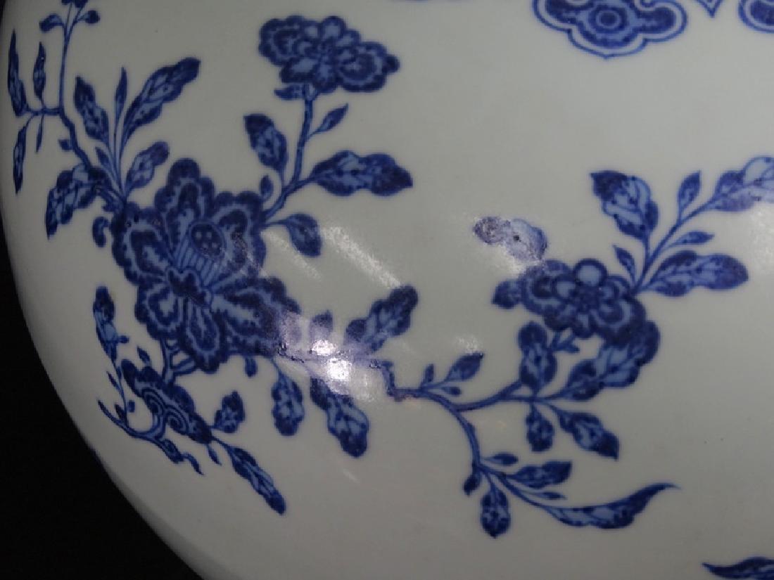 Large Chinese Blue & White Globular Porcelain Vase - 5
