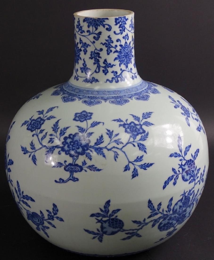 Large Chinese Blue & White Globular Porcelain Vase - 6