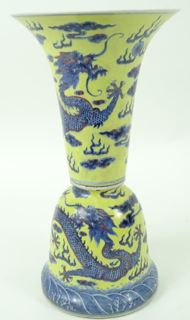 Antique Chinese Hand Painted 5 Toe Dragon Vase - 9