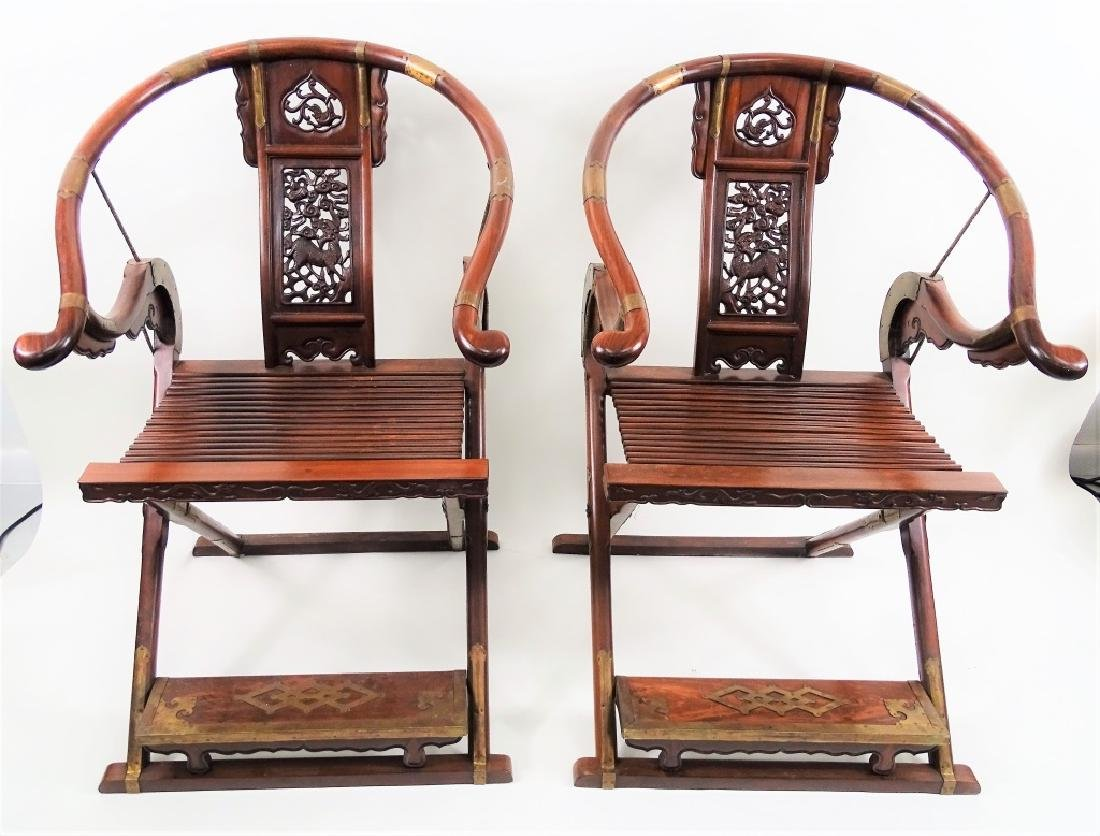 "Chinese ""Chicken Wing"" Wood Horse Shoe Chairs"