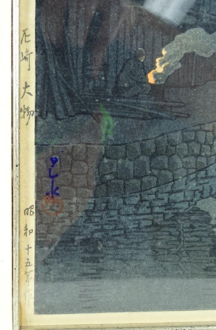 Hasui Kawase Original Japanese Woodblock Print - 3