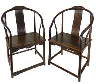 Pair of Chinese Carved Wooden Horseshoe Chairs