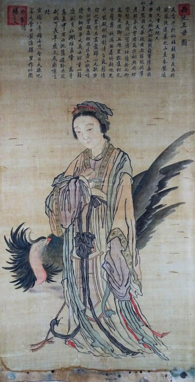 Impressive Antique Chinese Painting on Silk