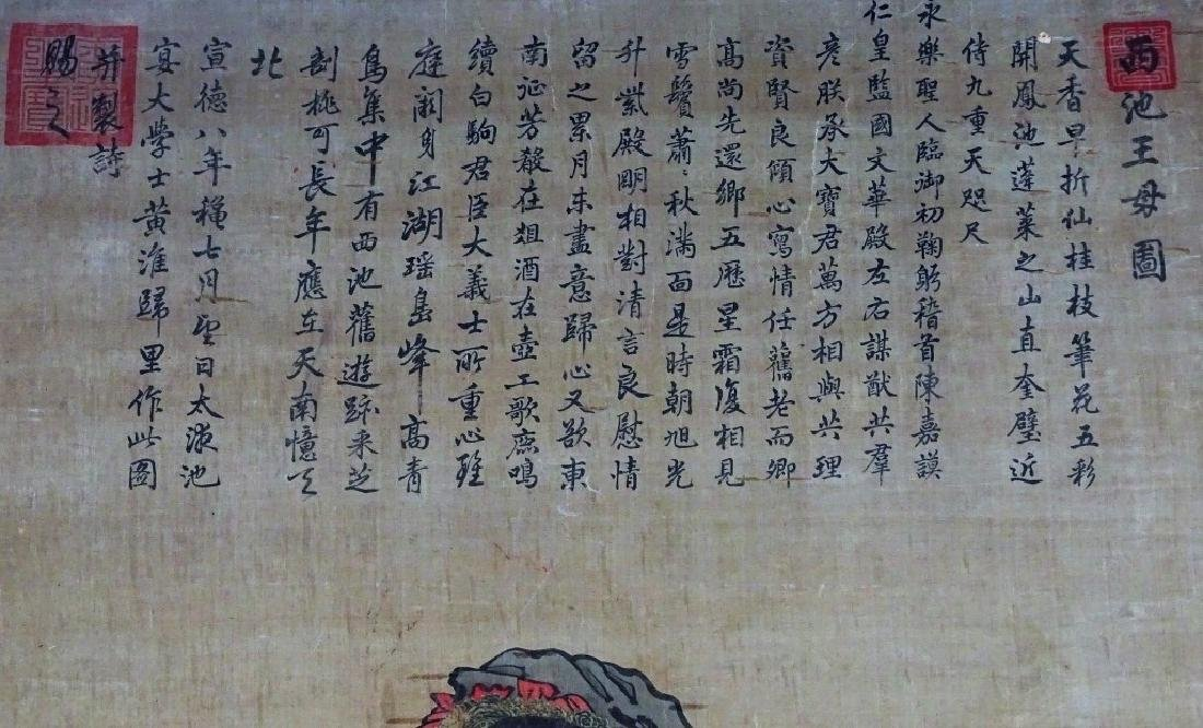 Impressive Antique Chinese Painting on Silk - 4