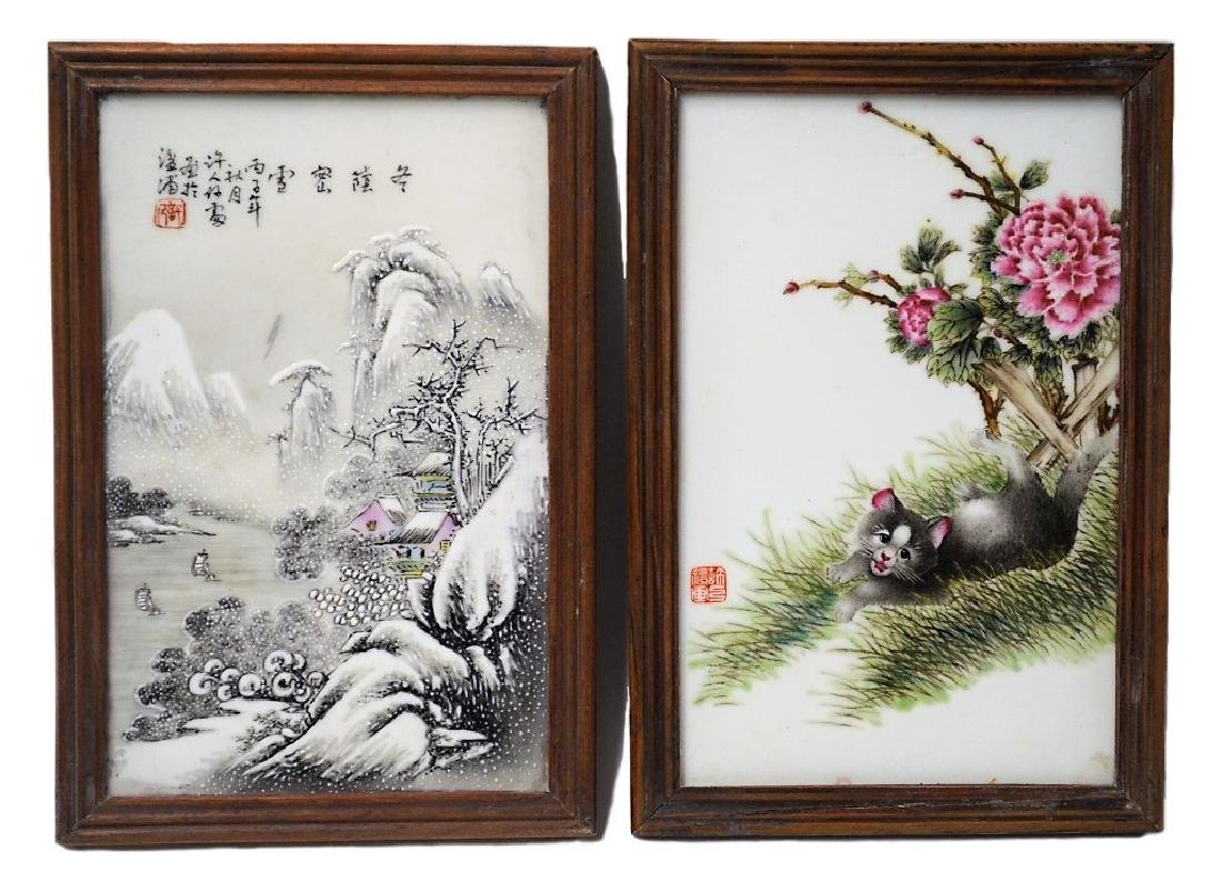 Lot of 2 Chinese Famille Rose Porcelain Plaques