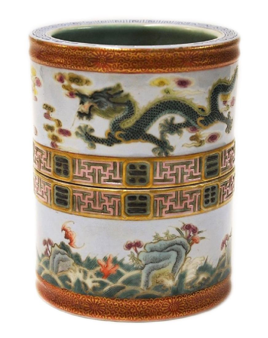 Chinese Stackable Famille Rose Porcelain Brush Pot