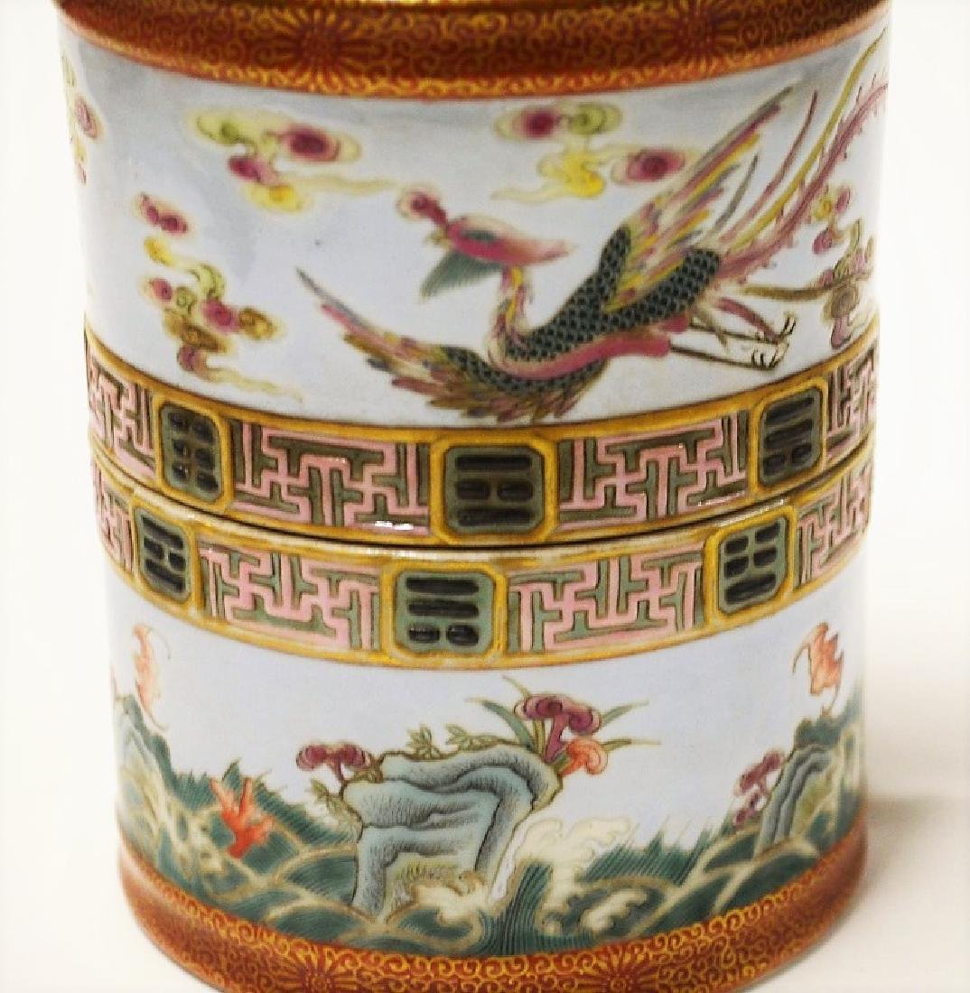 Chinese Stackable Famille Rose Porcelain Brush Pot - 6