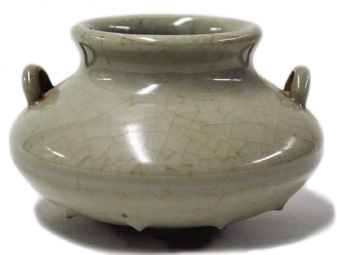 Chinese Crackled Celadon Two-Eared Water Pot