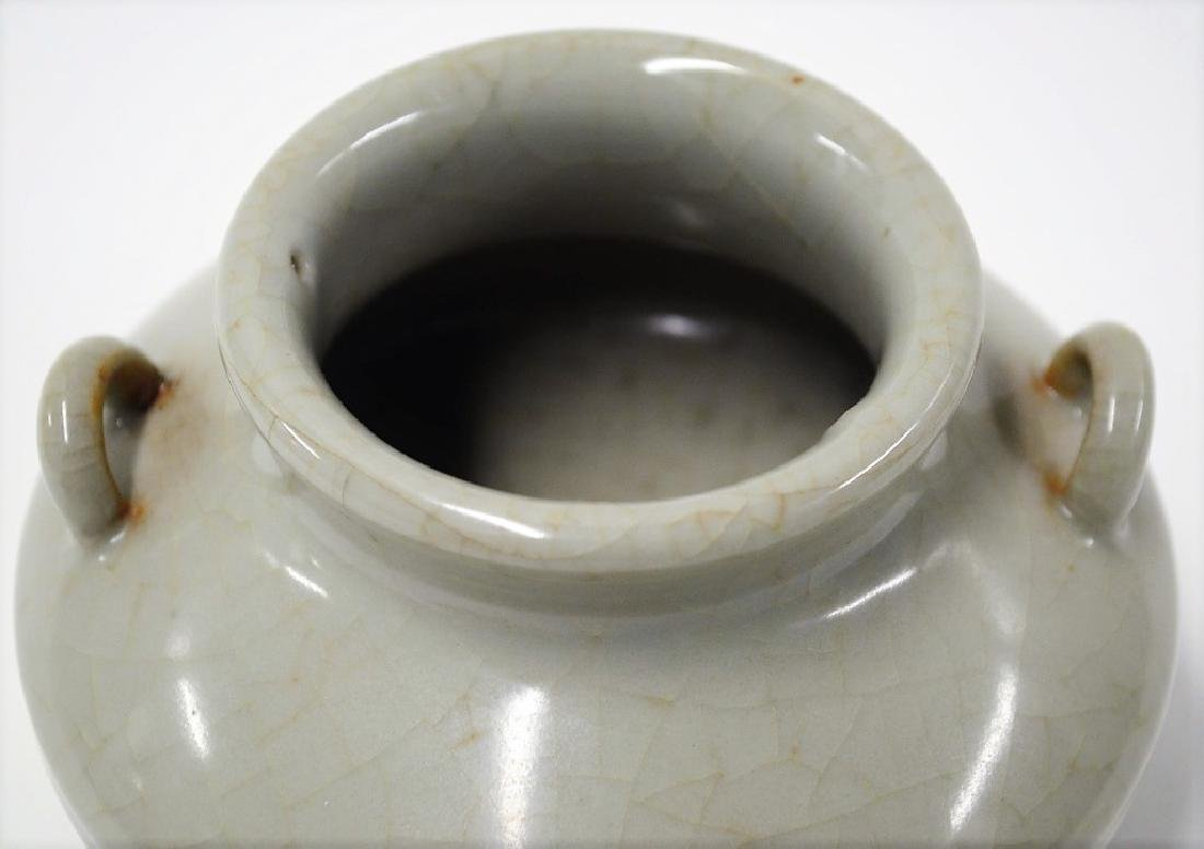 Chinese Crackled Celadon Two-Eared Water Pot - 3