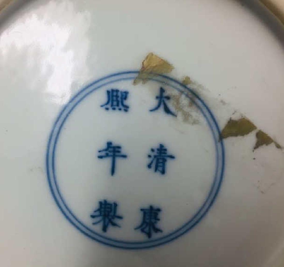 Chinese Blue & White Porcelain Geisha Vase - 10