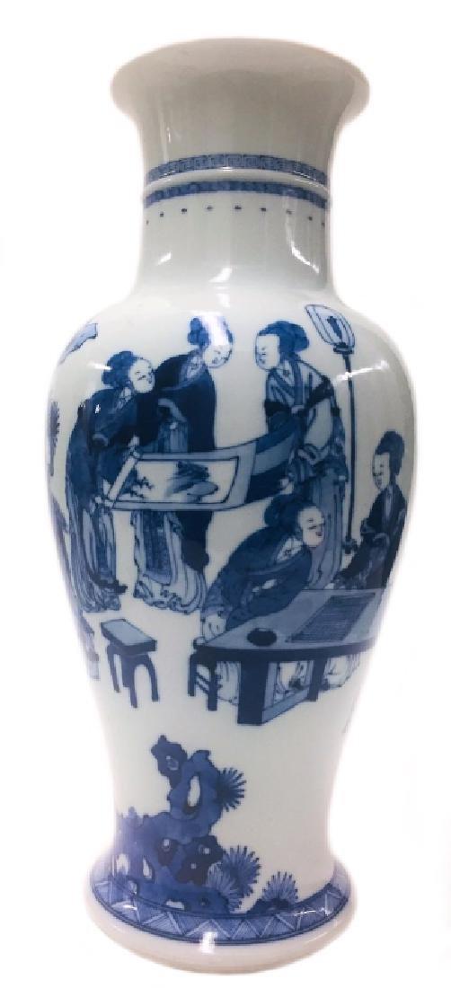 Chinese Blue & White Porcelain Geisha Vase