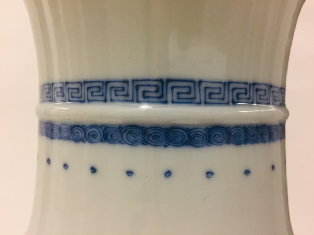 Chinese Blue & White Porcelain Geisha Vase - 7