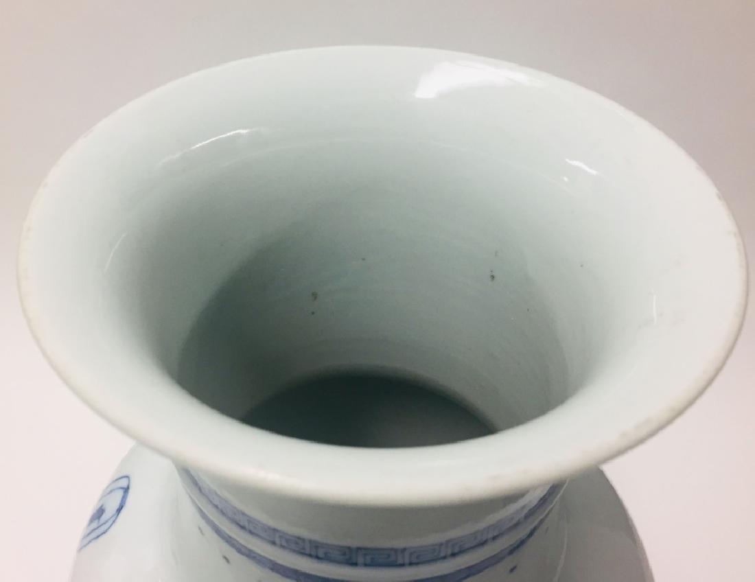 Chinese Blue & White Porcelain Geisha Vase - 8