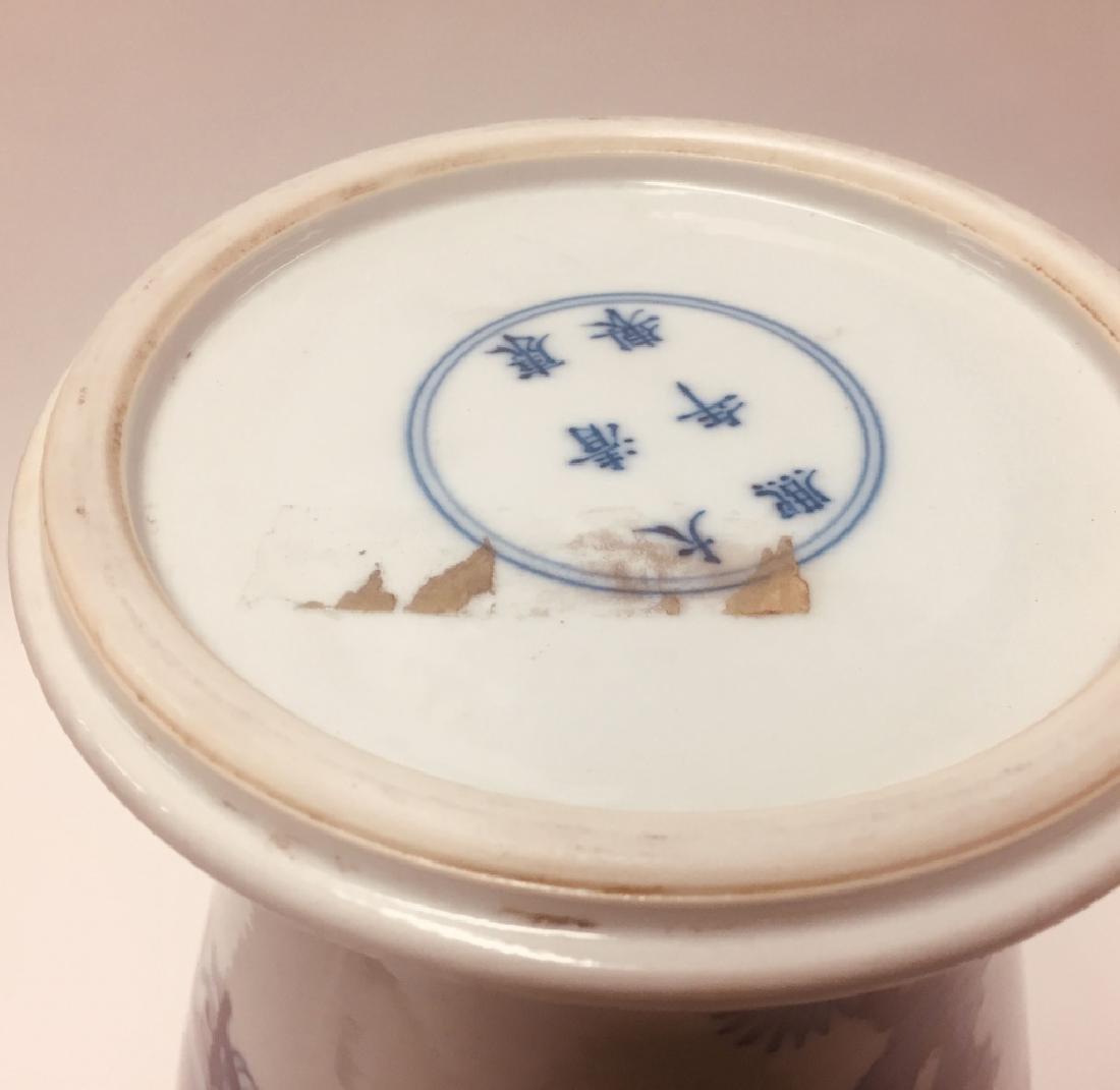 Chinese Blue & White Porcelain Geisha Vase - 9