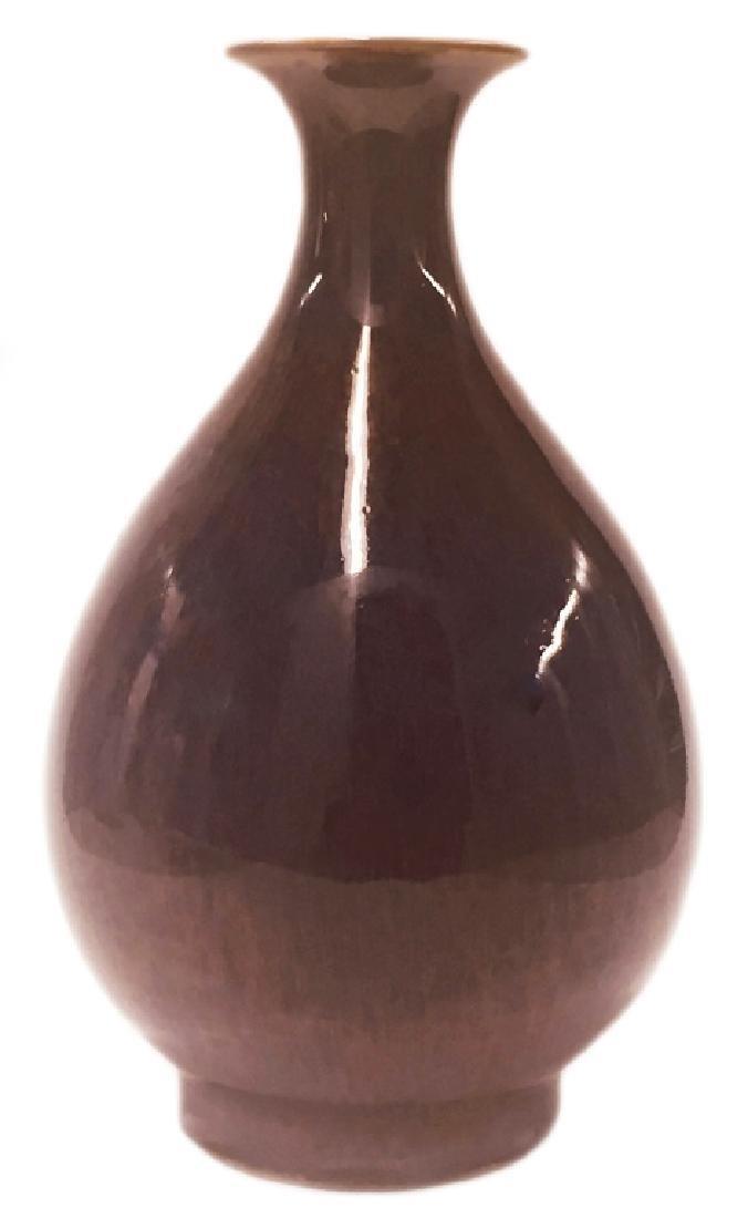 Chinese Glazed Porcelain Flambe Vase