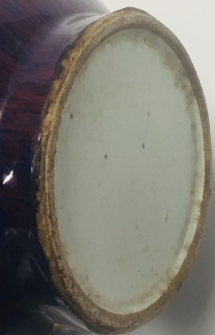 Chinese Glazed Porcelain Flambe Vase - 5