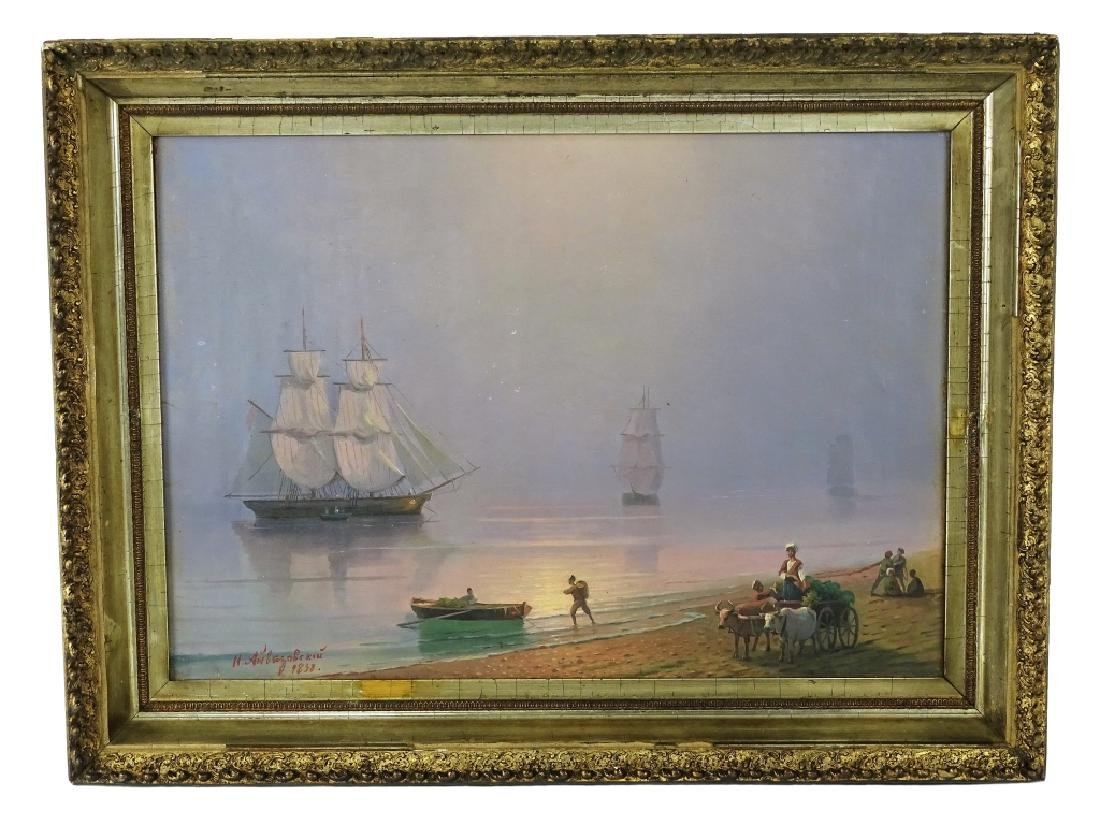 Attrib. to Ivan Aivazovsky Seascape Oil Painting