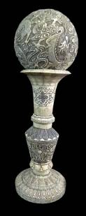 A Single Chinese Export Bone Vase With Sphere