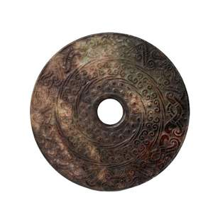 Chinese Red Jade Disk