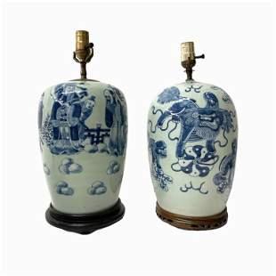 2 Antique Celadon Chinese Lamps