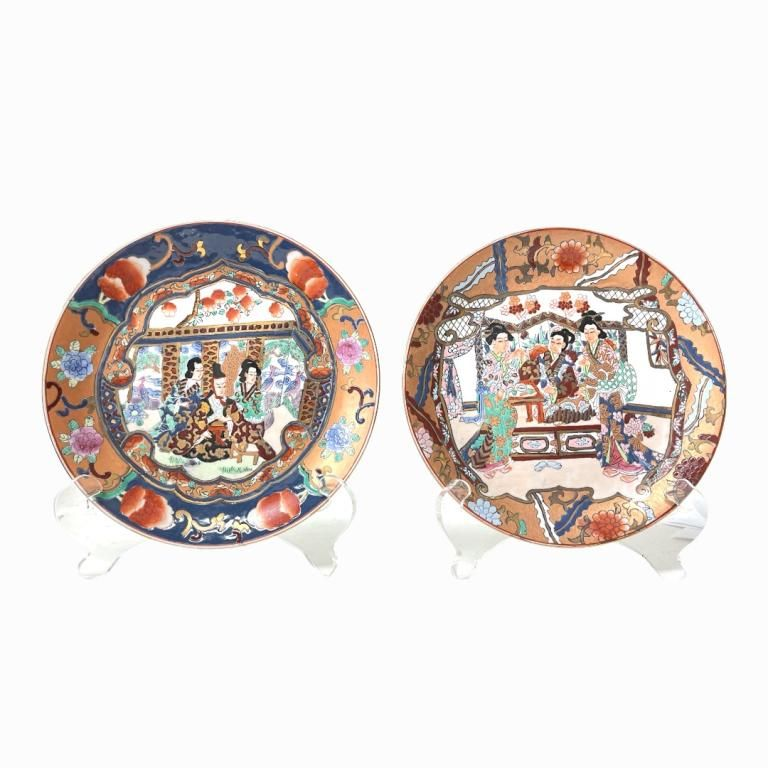 Pair of Antique Chinese Hand Painted Plates