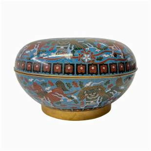 Chinese Cloisonne Bowl with Lid