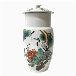 Antique Chinese Porcelain Vase with Lid