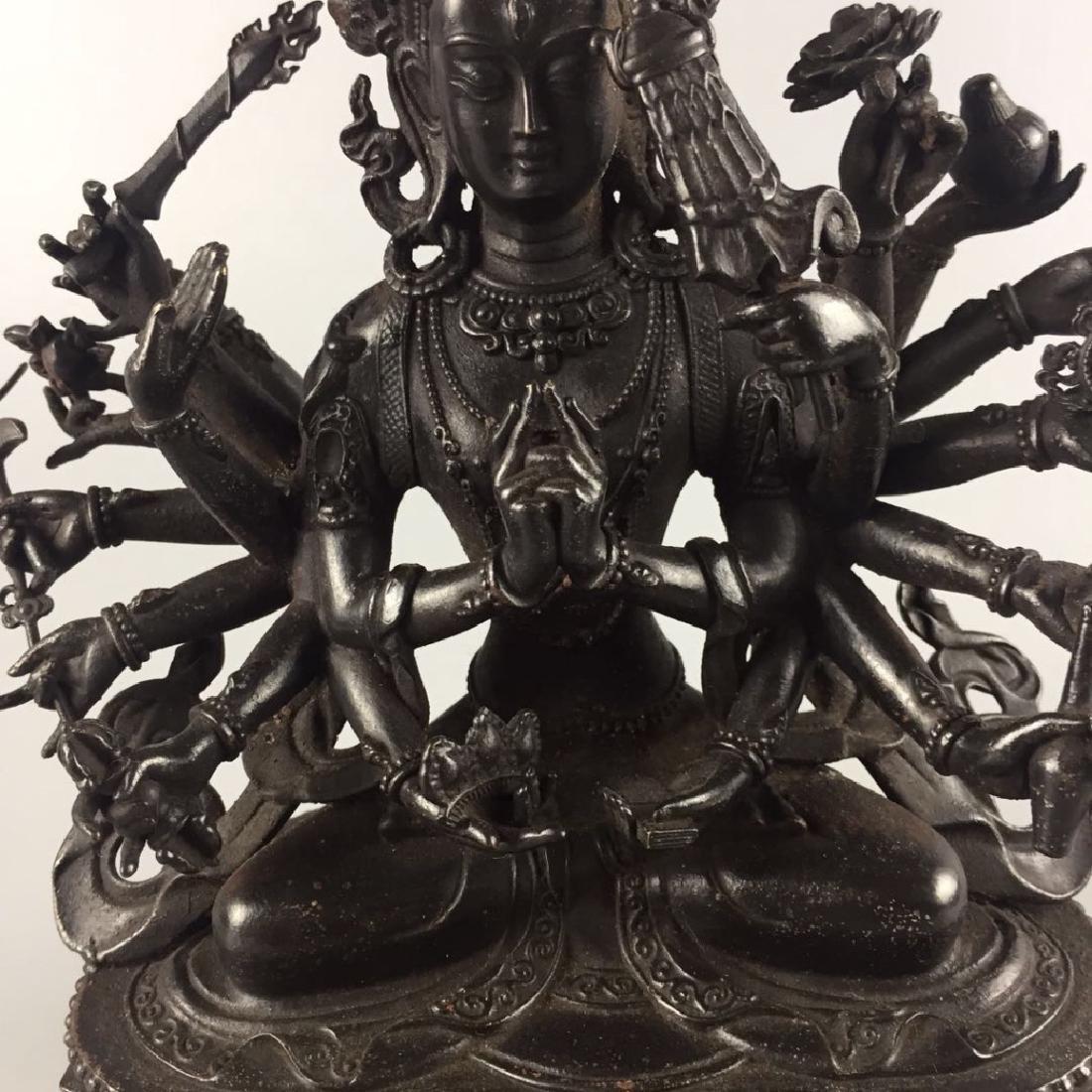Yongle Mark, A Bronze Buddha - 3