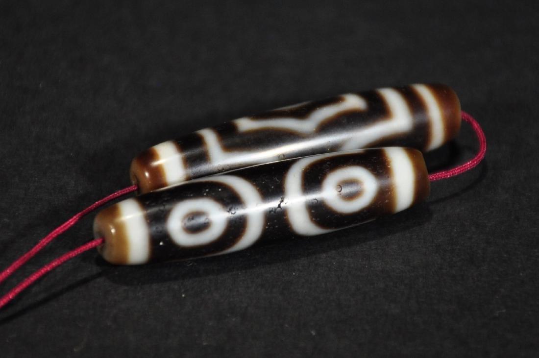 Two Dzi Beads - 6