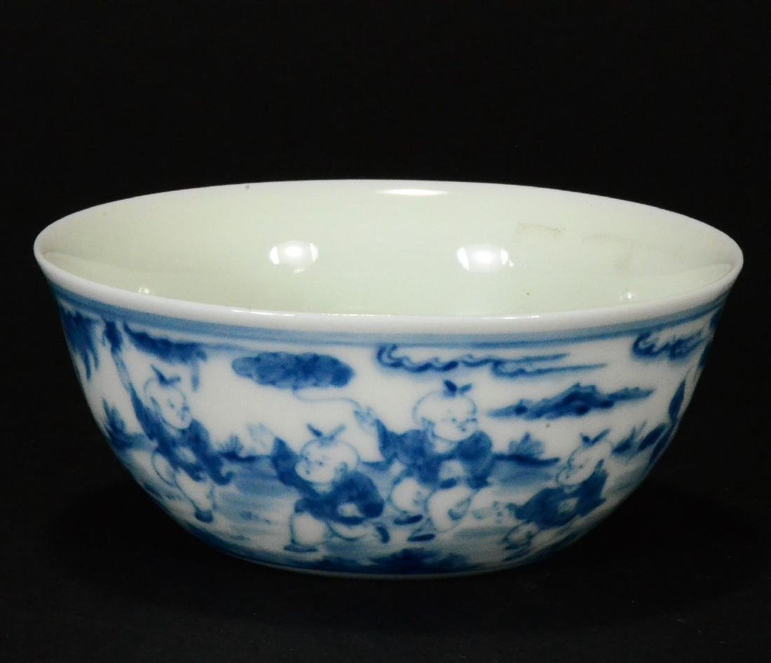Chenghua Mark, A Blue And White Cup