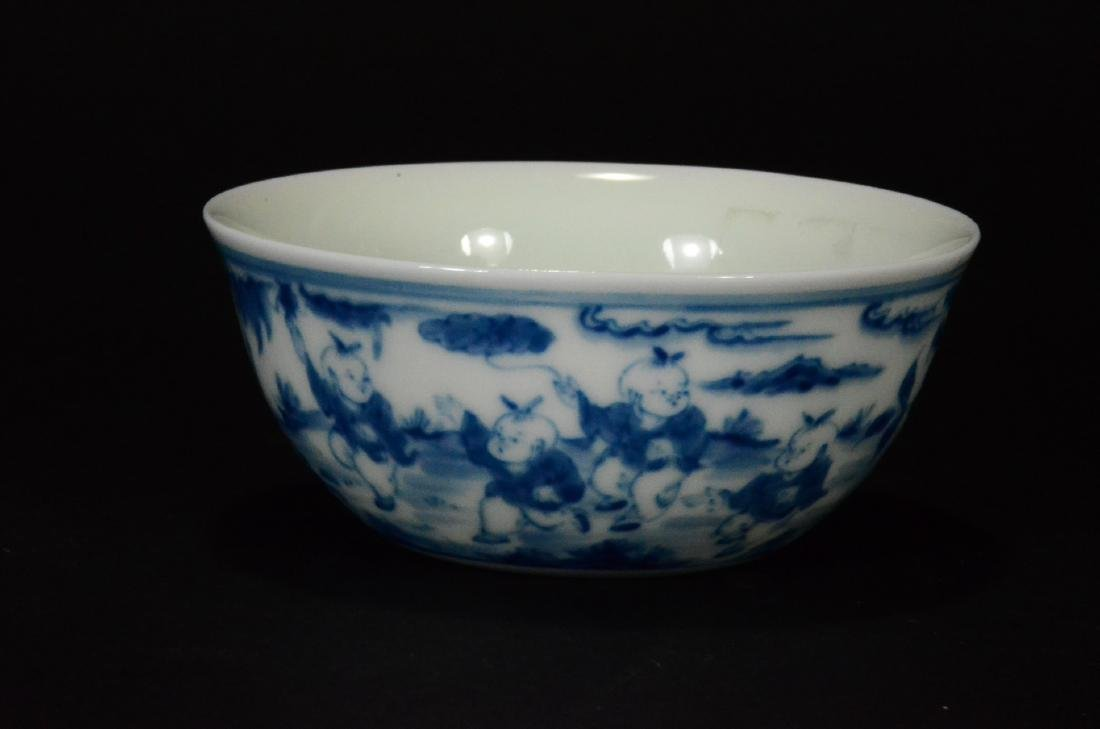 Chenghua Mark, A Blue And White Cup - 2