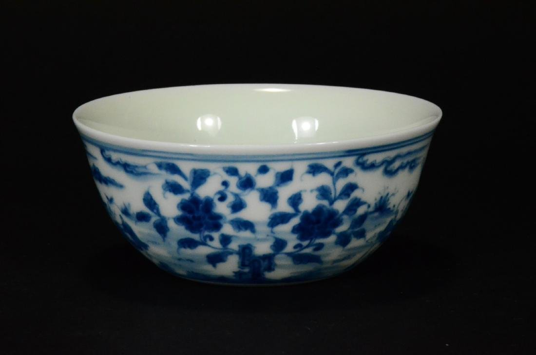 Chenghua Mark, A Blue And White Cup - 3