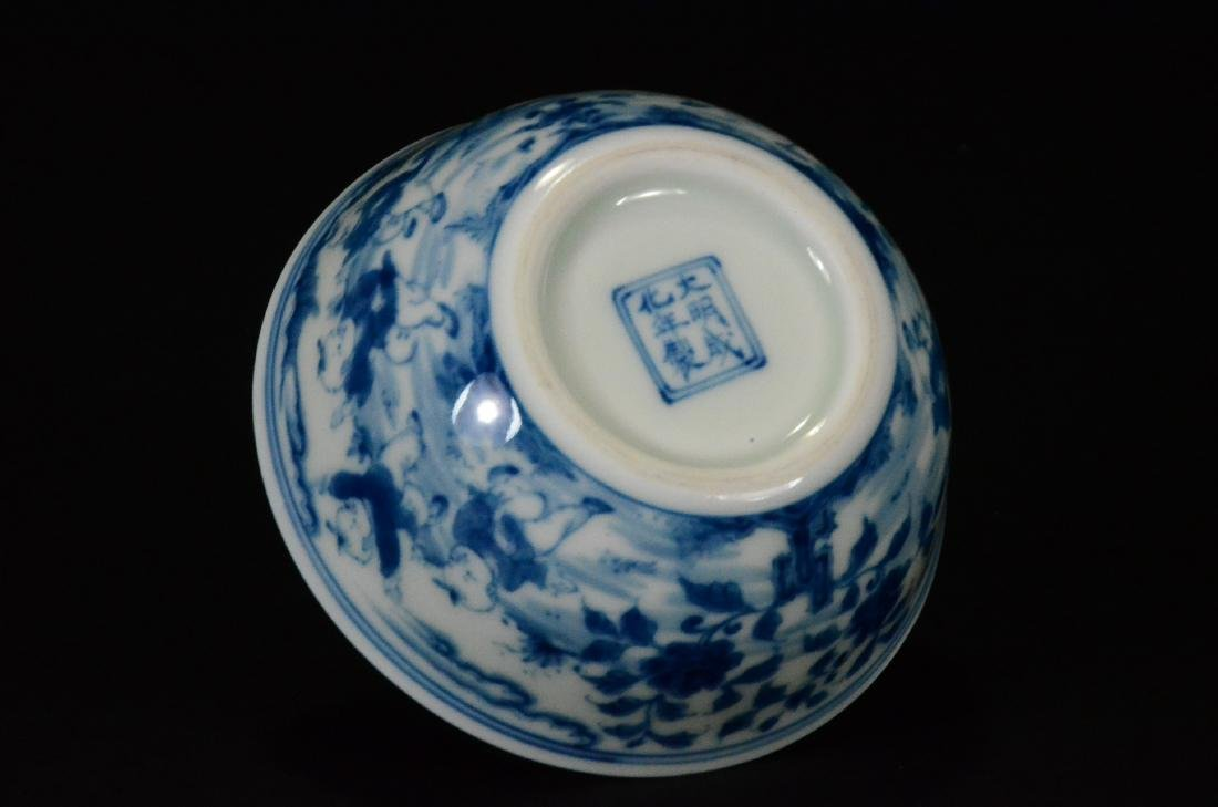 Chenghua Mark, A Blue And White Cup - 6