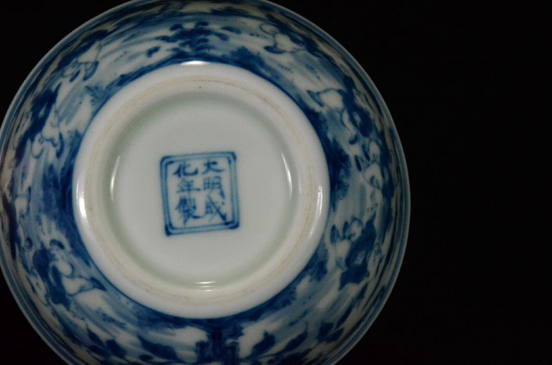 Chenghua Mark, A Blue And White Cup - 7