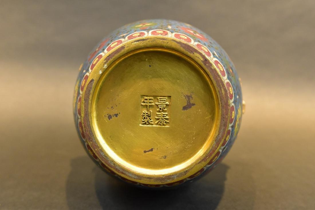 A  Cloisonne Vase - 8