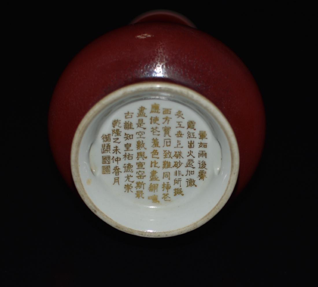 A Red Glazed Vase - 3