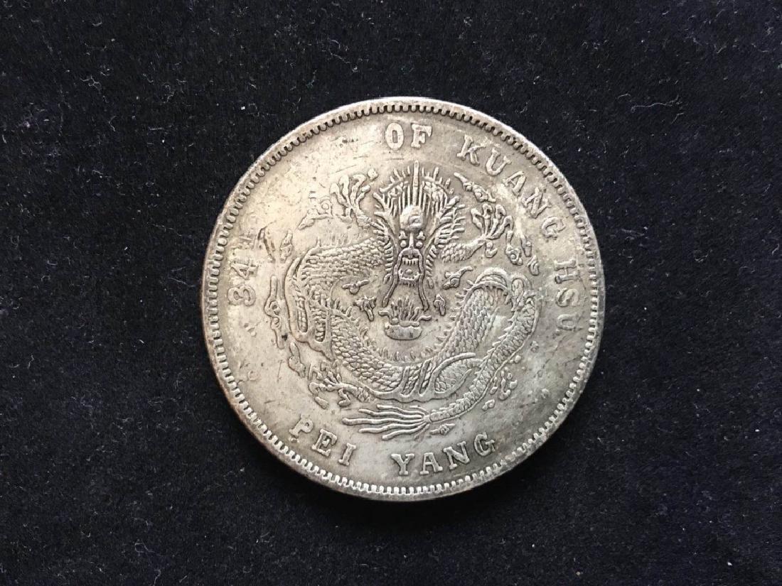 An Antique Silver Coin - 2