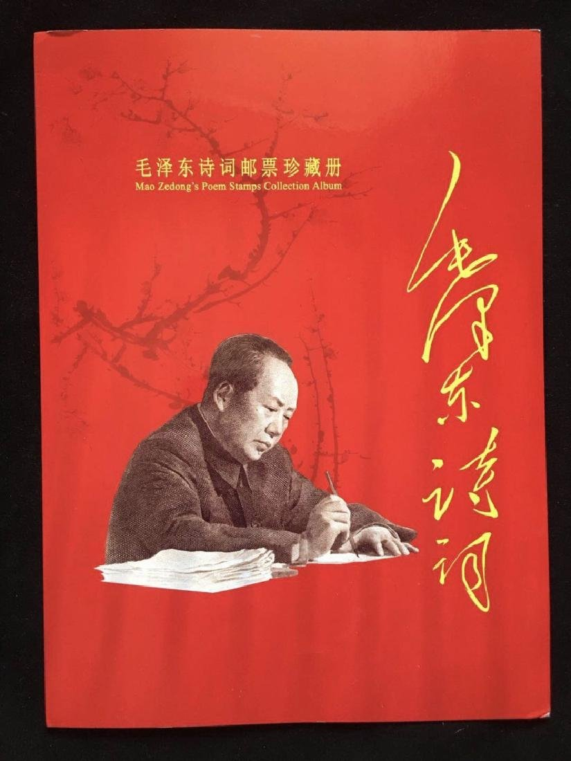 Mao Zedong's Poem Stamps Collection Album