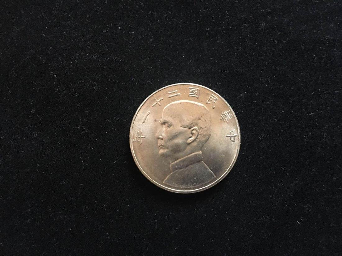 Chinese Republic Coin
