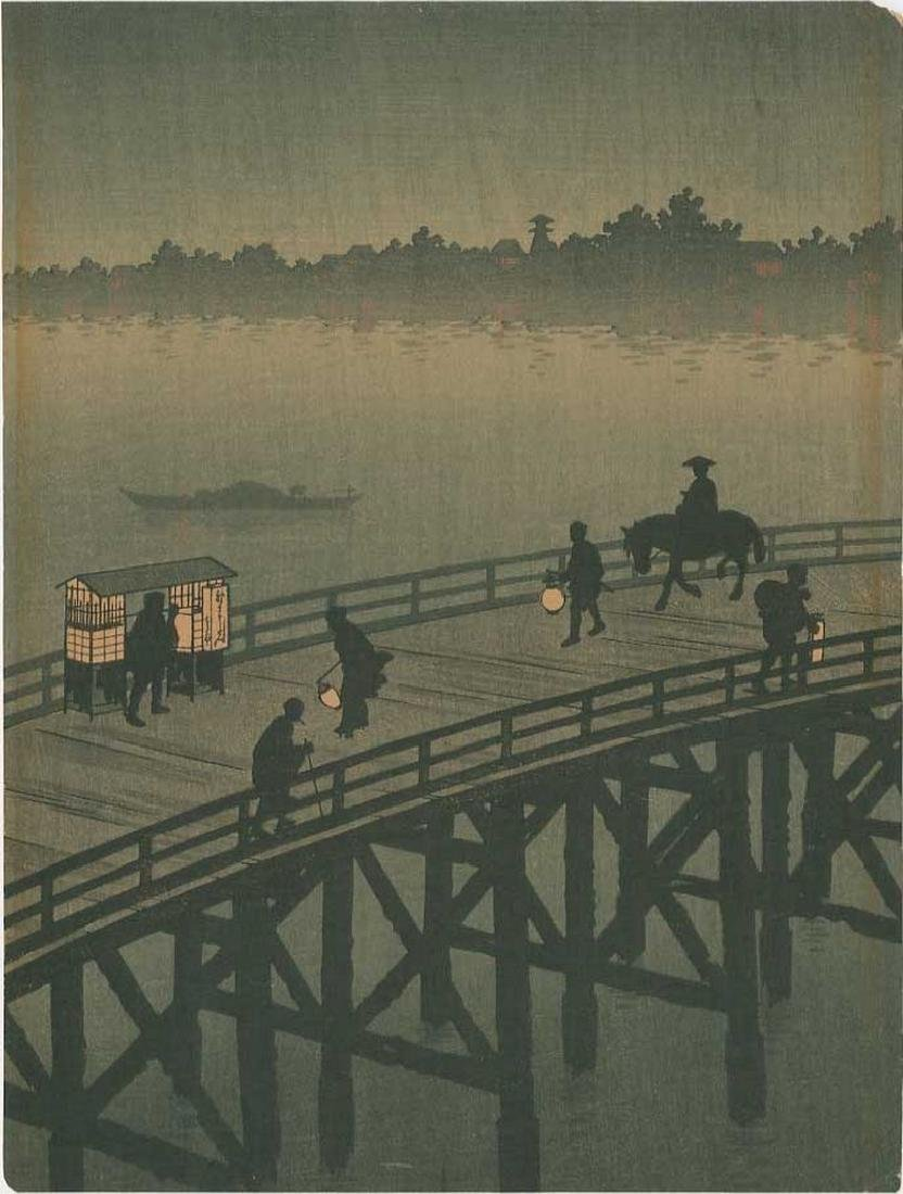 Koho Shoda: Ohashi Bridge at Atako Woodblock