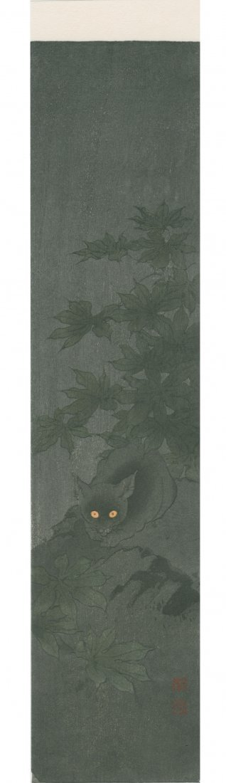 Koho Shoda: Black Cat in Tree at Night Woodblock