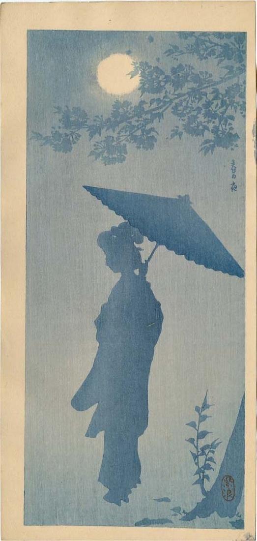 Kasamatsu Shiro: Silhouette of a Woman Woodblock