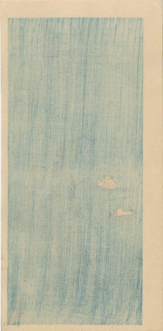 Kasamatus Shiro: Two Children with Lanterns Woodblock - 2