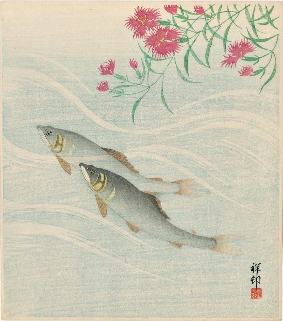 Koson Ohara: Two Trout and Flowering Plant Woodblock