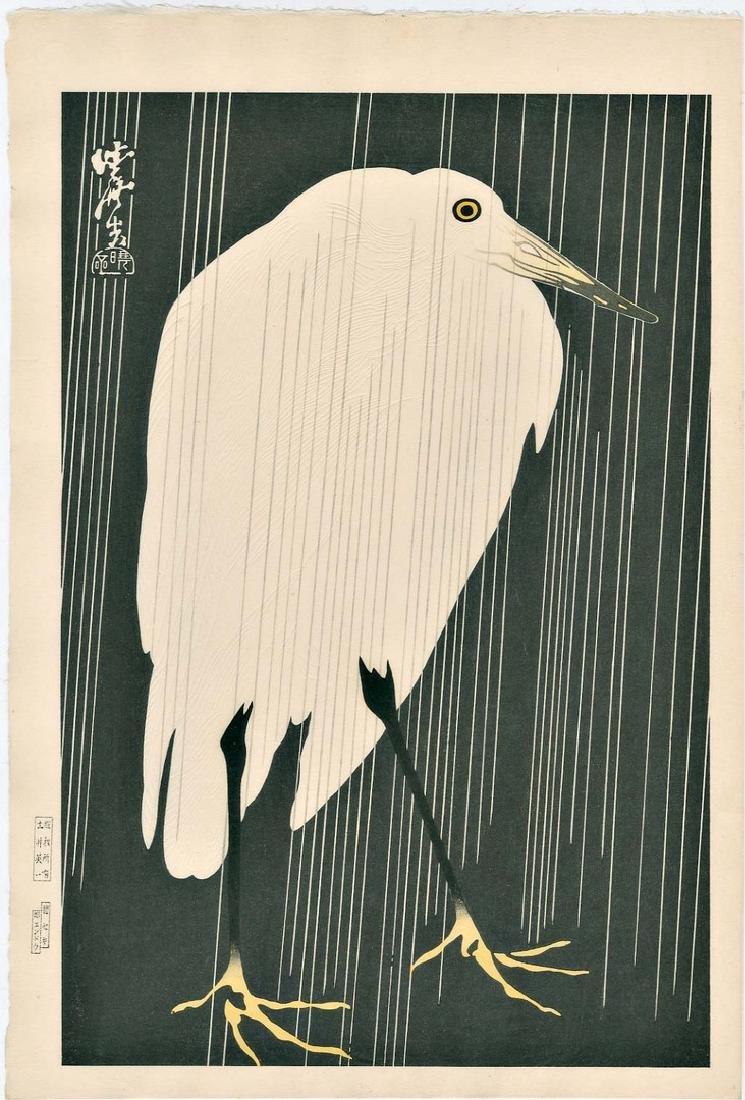 Tekiho Imoto: Heron in the Rain Woodblock