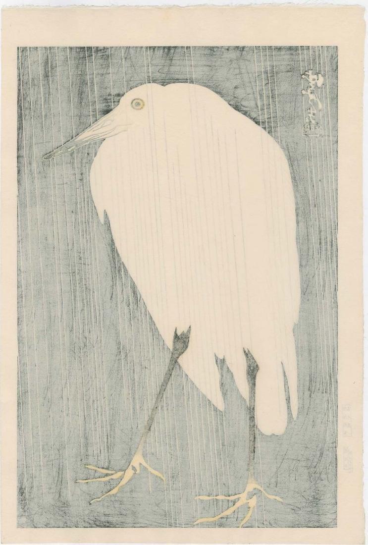 Tekiho Imoto: Heron in the Rain Woodblock - 2